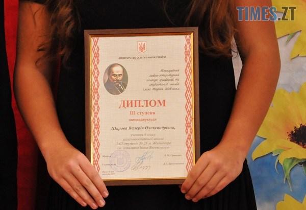 DSC 00683 - Семикласниця з Житомира віддала отриману президентську стипендію на благодійність