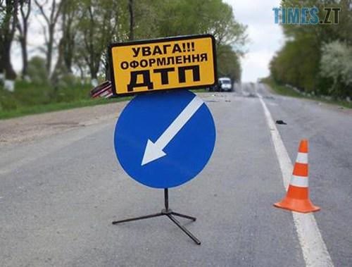 DTP8 - На Житомирщині ВАЗ насмерть збив велосипедистку
