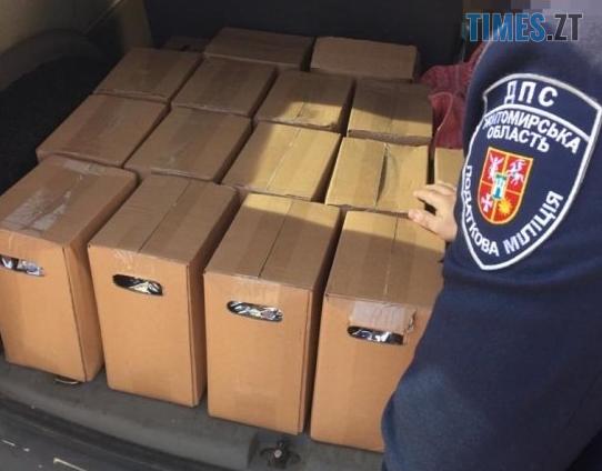 Screenshot 10 2 - На Житомирщині викрили підпільний цех з виробництва алкогольних напоїв