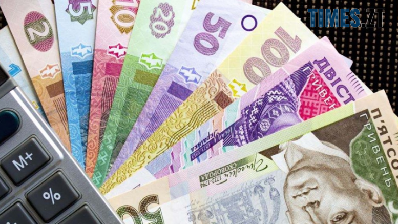 Screenshot 20 777x437 - На Житомирщині зменшився розмір середньої зарплати, - статистика