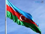 Screenshot 8 3 150x112 - Житомирян запрошують відзначити Дні культури Азербайджану