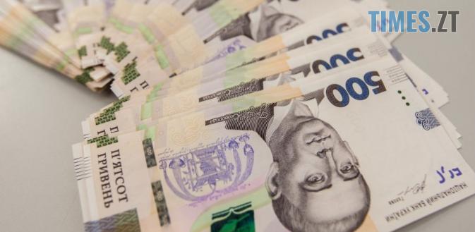 Screenshot 9 1 - Гривня знову почала зростати: курс валют та ціни на паливо станом на 11 жовтня