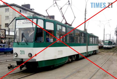 Screenshot 9 - У неділю в Житомирі зупинять рух трамваїв