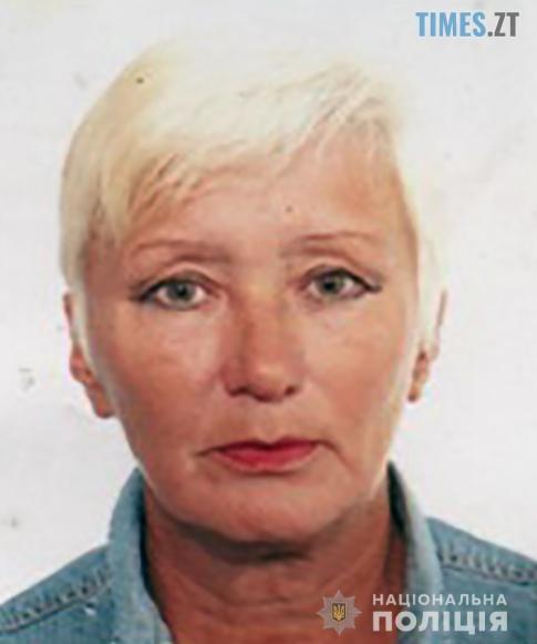 Shcholko1 - Допоможіть встановити місце знаходження 57-річної звягельчанки (ФОТО)