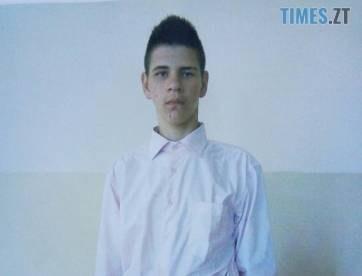 a617f2047be71c9a22b5d287dea35eda M - На Житомирщині зі школи-інтернату втік неповнолітній хлопець (ФОТО)