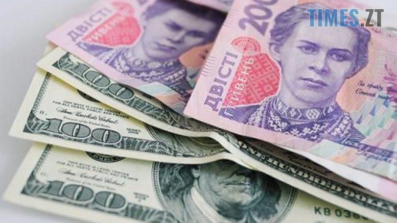 c6568f4 1496497758 25197 777x437 - Курс гривні істотно знизився: курс валют та ціни на паливо станом на 8 жовтня