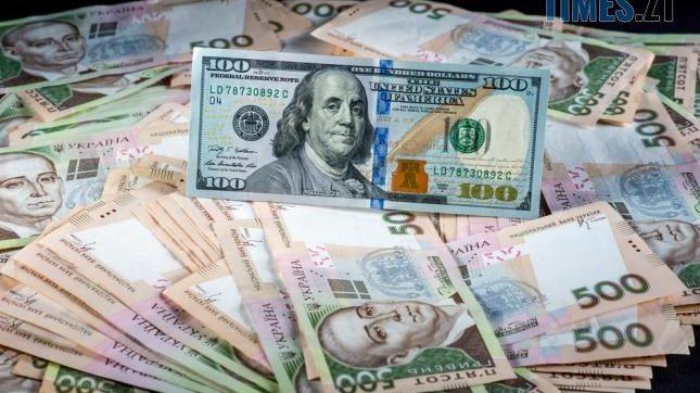 cropped 159017 - Нацбанку вдалося зміцнити гривню: курс валют та ціни на паливо станом на 22 жовтня