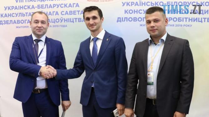 cropped Screenshot 3 - Житомир підписав договір на закупівлю 49 модернових білоруських тролейбусів