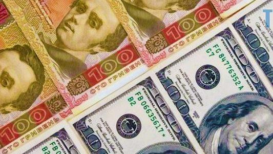 cropped prevyu kurs 1 - Гривня різко впала: курс валют та ціни на паливо станом на 2 жовтня