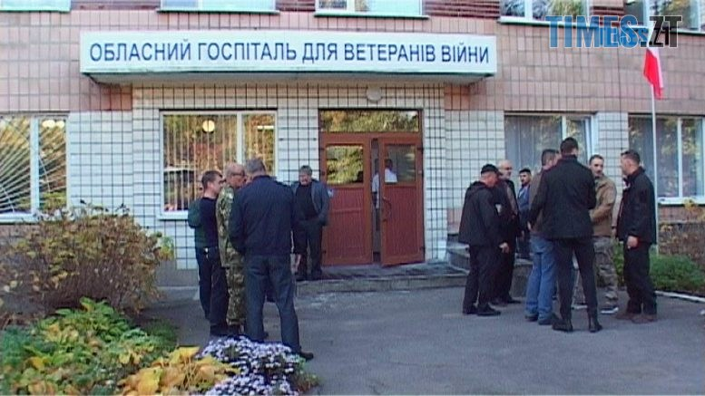 hospital 777x437 - Бердичівські психологи навчаються на НАТівській базі. Усе заради українських воїнів (ВІДЕО)