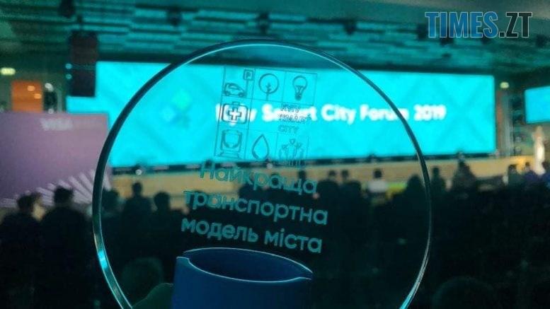 img1569999689 777x437 - Житомир отримав відзнаку за найвищі стандарти у розвитку міської транспортної інфраструктури