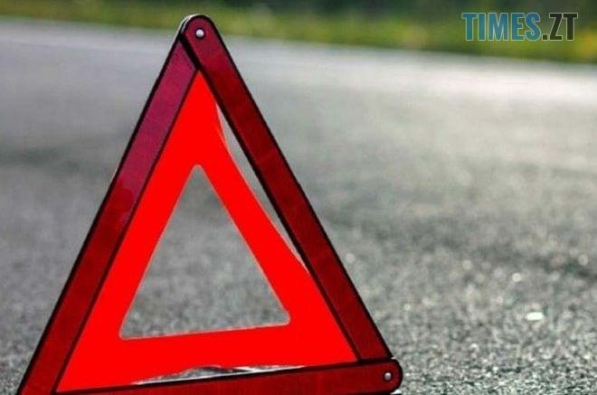 original 660x437 - На Житомирщині чоловік потрапив під колеса іномарки
