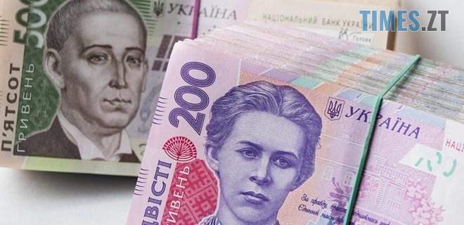 thumbnail tw 201801161330465440 1 - Гривня різко впала: курс валют та ціни на паливо станом на 21 жовтня