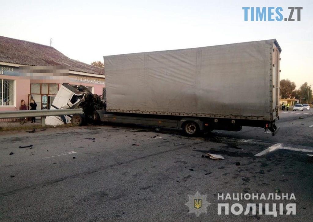 yzobrazhenye viber 2019 10 03 10 36 27  1024x727 - На Житомирщині зіштовхнулися дві вантажівки, один з водіїв травмований (ФОТО)