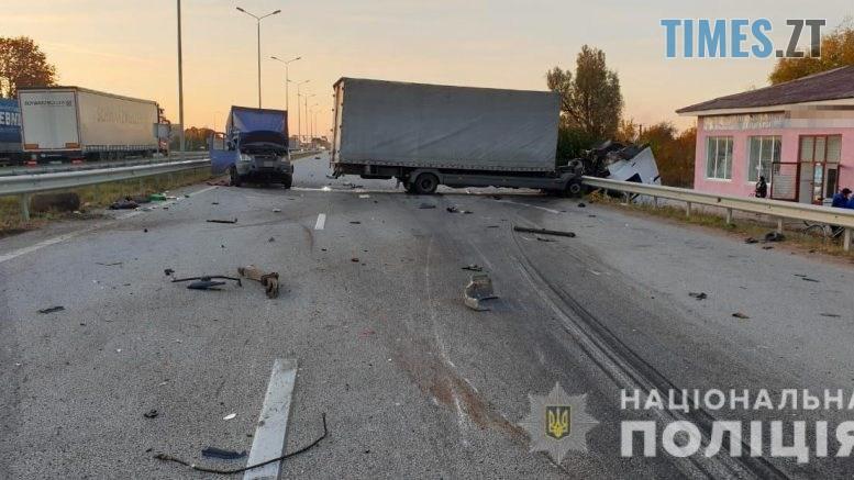 yzobrazhenye viber 2019 10 03 10 36 37  777x437 - На Житомирщині зіштовхнулися дві вантажівки, один з водіїв травмований (ФОТО)