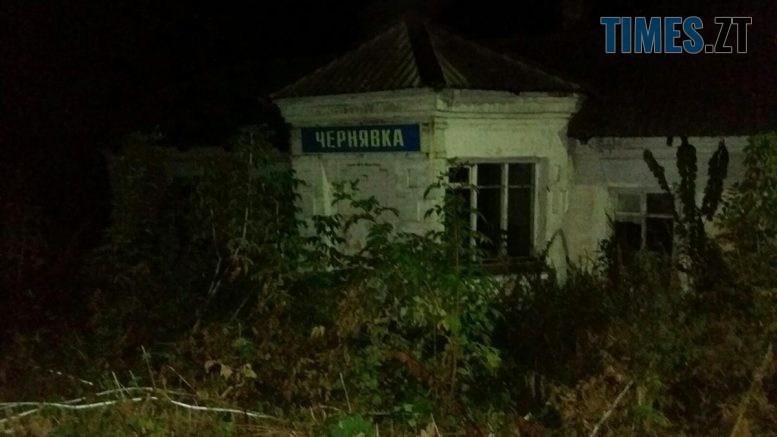 yzobrazhenye viber 2019 10 07 10 00 53  777x437 - На Житомирщині потяг збив людину, постраждалий у реанімації