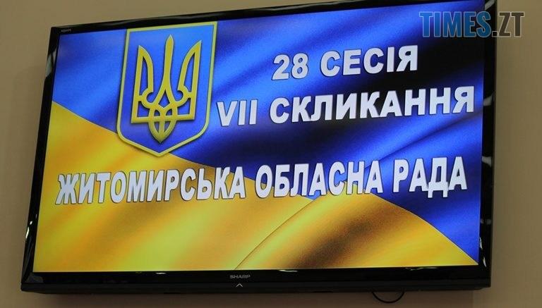 1 3 768x437 - Родичка екс-нардепа стала депутаткою Житомирської облради (ФОТО)