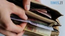 1177456 260x146 - Уряд виділив гроші: заборгованість по зарплатах медикам та вчителям буде погашено