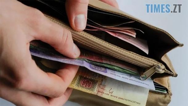 1177456 - Уряд виділив гроші: заборгованість по зарплатах медикам та вчителям буде погашено