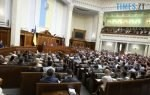 """2425367 150x95 - """"За"""" проголосували 5 мажоритарників з Житомирщини: Рада прийняла законопроект про ринок землі (ВІДЕО)"""