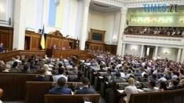 """2425367 260x146 - """"За"""" проголосували 5 мажоритарників з Житомирщини: Рада прийняла законопроект про ринок землі (ВІДЕО)"""