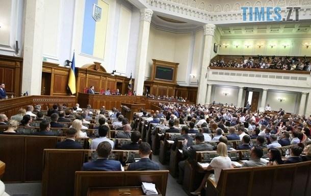 """2425367 - """"За"""" проголосували 5 мажоритарників з Житомирщини: Рада прийняла законопроект про ринок землі (ВІДЕО)"""