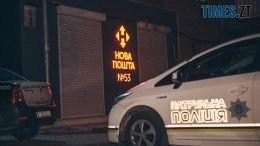 """2425410 260x146 - У райцентрі Житомирщини невідомі пограбували відділення """"Нової пошти"""""""