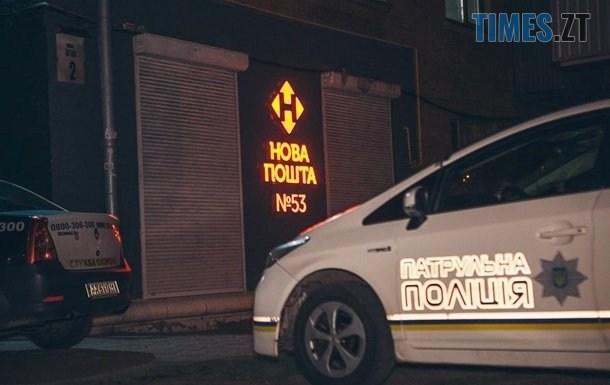 """2425410 - У райцентрі Житомирщини невідомі пограбували відділення """"Нової пошти"""""""