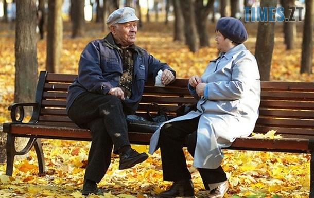 2426283 - Погода на вихідні порадує українців теплом