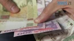 2429588 260x146 - В Україні призупинили виплати лікарняних і декретних