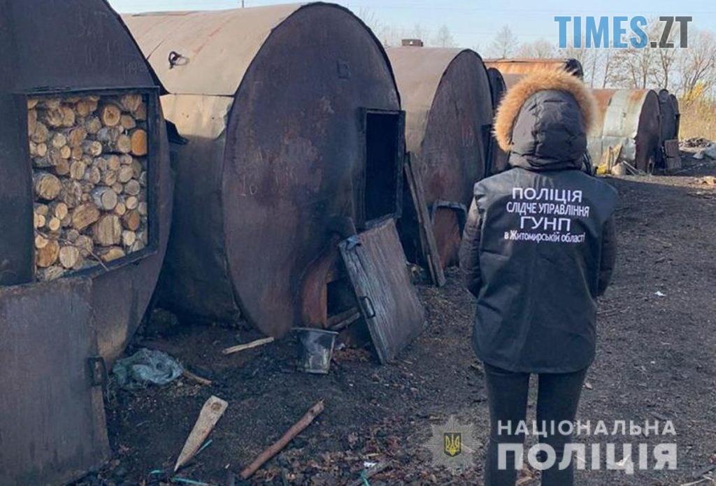 3 s  1024x695 - Резонансне викриття: на Житомирщині викрили підприємство, яке розкрадало ліс для масштабного експорту (ФОТО)