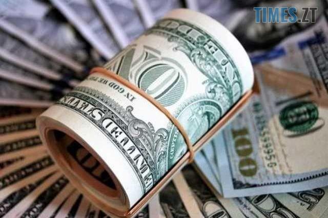 626a2d459e673d24a706c0e8cf6680a2 - Гривня поступово сповільнює зростання: курс валют та ціни на паливо станом на 11 листопада