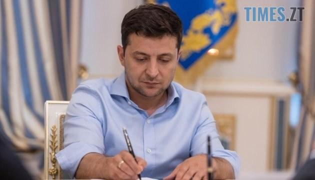 630 360 1568198092 320 - Зеленський призначив нового голову Чуднівської РДА