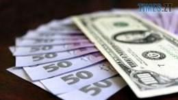 667 433d50fa2b7a8783151210a8d2544f3b 260x146 - Гривня знову поновила зростання: курс валют та ціни на паливо станом на 13 листопада