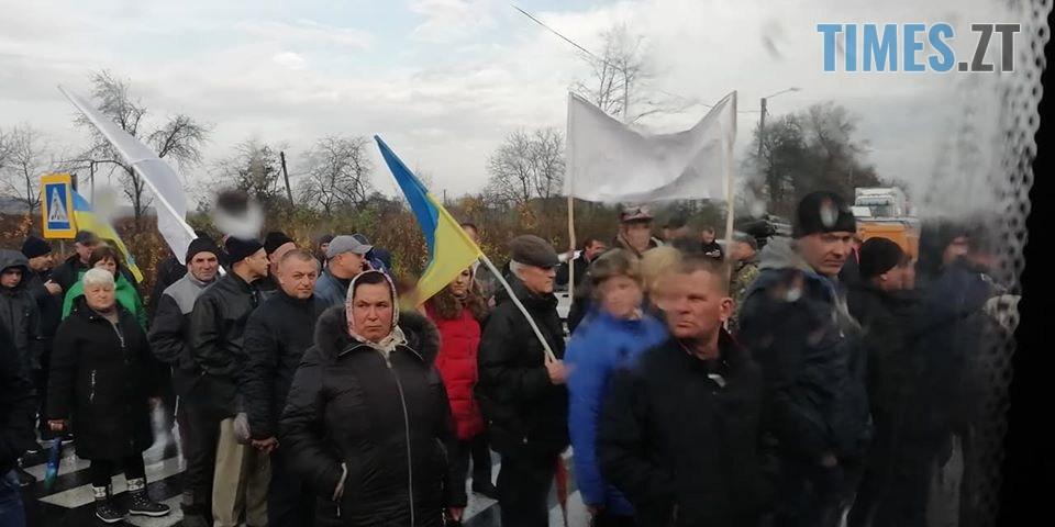 """74473505 2461538847293180 7784922631123238912 o - """"Не продавайте Батьківщину!"""": мітингувальники перекрили трасу Житомир-Бердичів (ФОТО)"""