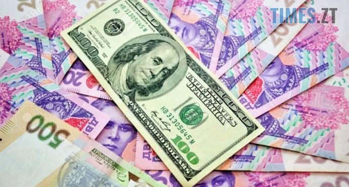 750b5da  - Гривня впевнено тримає позицію: курс валют та ціни на паливо станом на 28 листопада