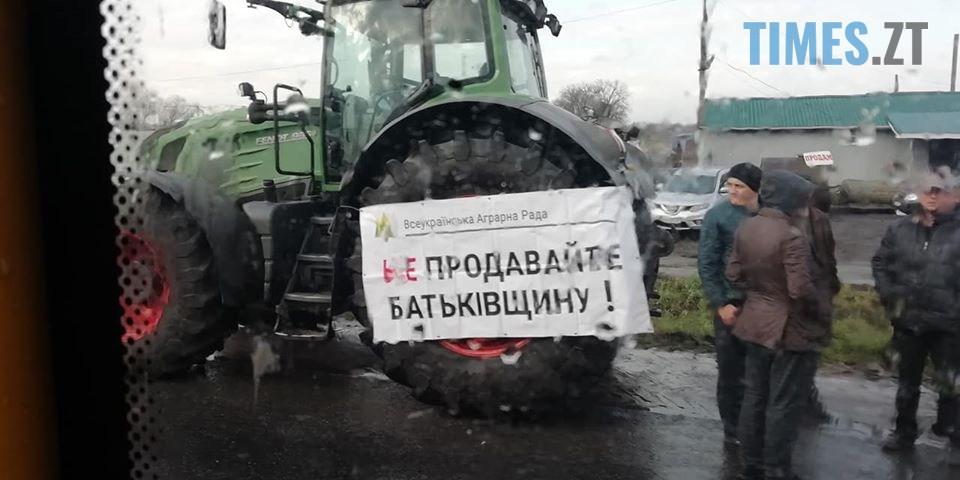 """75226485 2461537500626648 3768786385801052160 o - """"Не продавайте Батьківщину!"""": мітингувальники перекрили трасу Житомир-Бердичів (ФОТО)"""