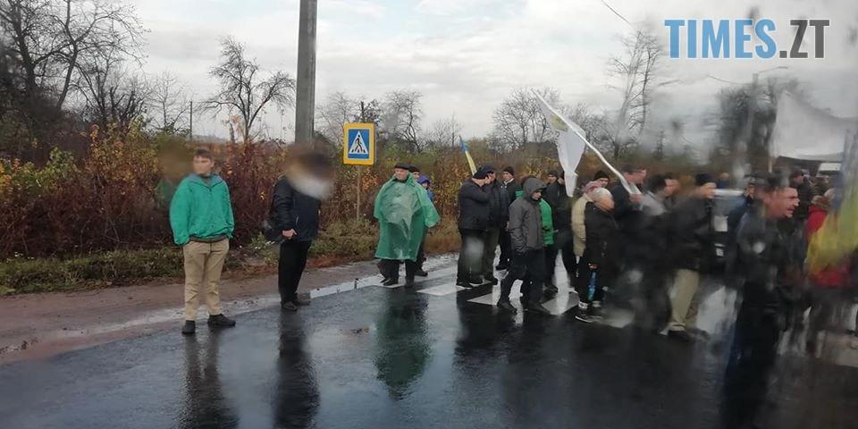 """75380289 2461538603959871 1281010696527544320 o - """"Не продавайте Батьківщину!"""": мітингувальники перекрили трасу Житомир-Бердичів (ФОТО)"""
