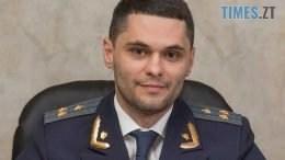 75494080 260x146 - Молодий та амбітний: Житомирщина отримала нового керівника прокуратури області (ФОТО)