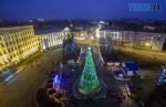 7a4bdd75377b2f2afc215e2e4d1f7449ae4527ee 150x97 - Скільки вихідних українці матимуть на прийдешнє Різдво