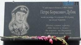 Dubyk 260x146 - Російські терористи обірвали молоде життя: пам'яті загиблого артилериста Петра Дубика (ВІДЕО)