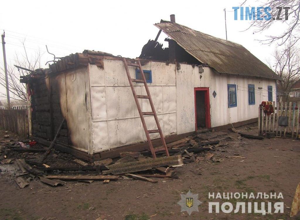 IMG 5563  1 1024x751 - На Житомирщині чоловік підпалив будинок із 6-ма дітьми та екс-дружиною