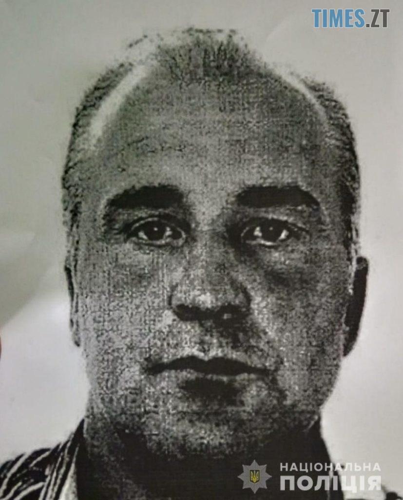 Montvidas 827x1024 - На Житомирщині розшукують безвісно зниклого іноземця (ФОТО)