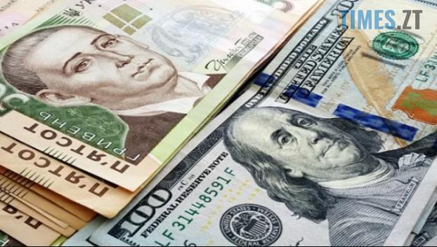 Screenshot 3 2 - Гривня впевнено тримає позиції: курс валют та ціни на паливо станом на 8 листопада