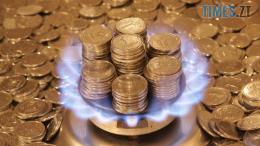 Screenshot 3 7 260x146 - Уряд ухвалив гарантовану ціну на газ для населення