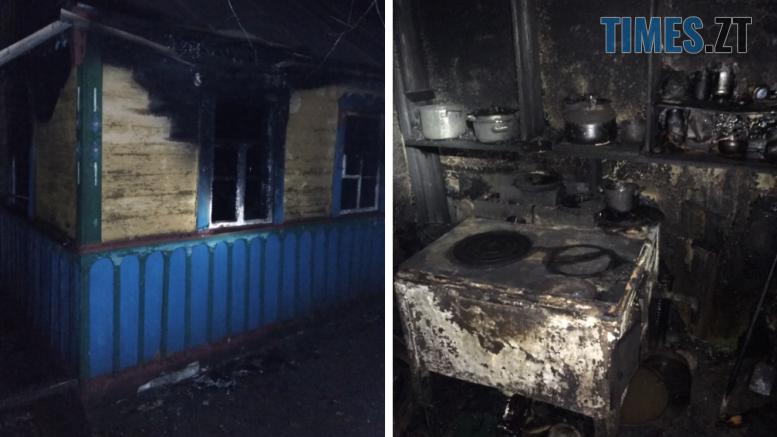 Screenshot 5 3 777x437 - На Житомирщині пенсіонерка заживо згоріла на очах у сусідів