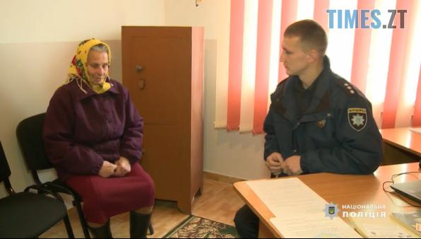 """Screenshot 6 3 - """"Не проканало"""": на Житомирщині кмітлива бабуся дала відкоша телефонному шахраю (ВІДЕО)"""