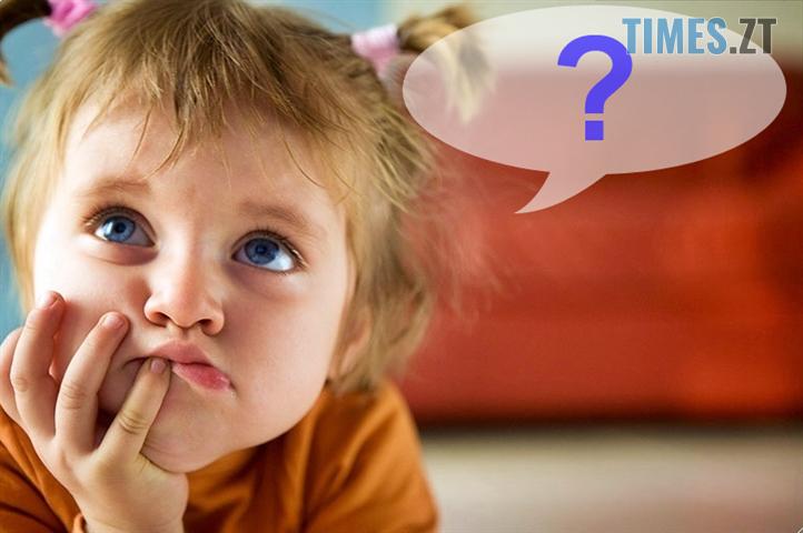 chtopodarrebenk - Поради батькам: «Дітям більше потрібний приклад для наслідування, ніж критика»