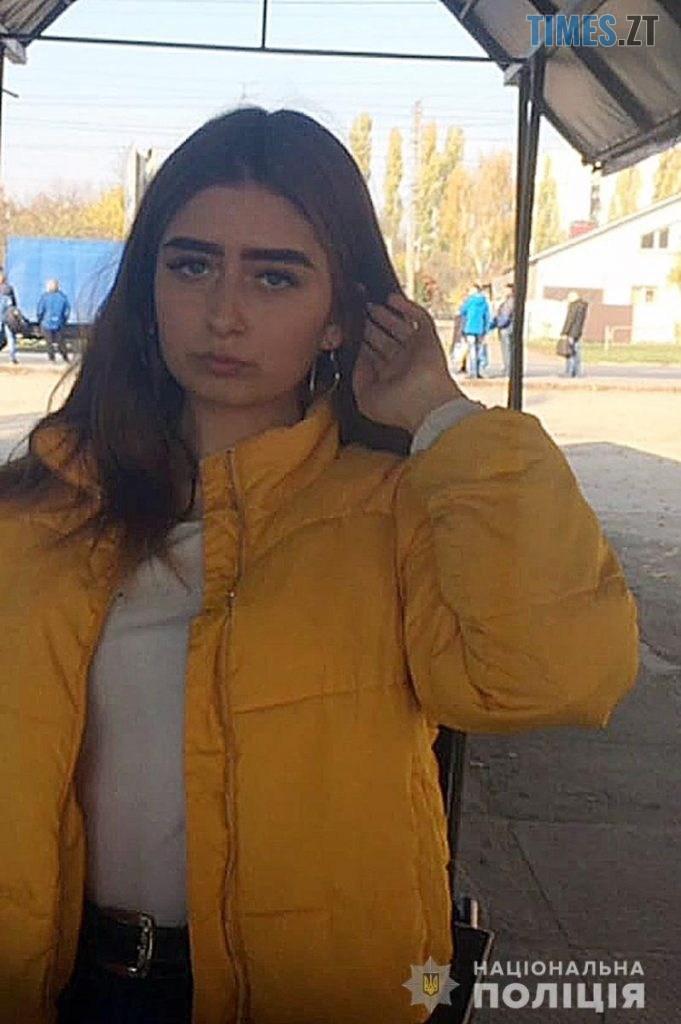 index  681x1024 - Батьки благають про допомогу: у Житомирі зникла 15-річна дівчинка (ФОТО)