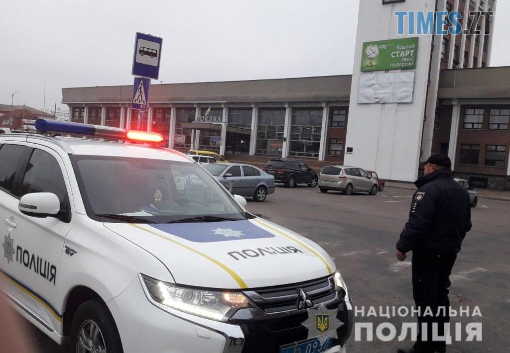 mashyna 1024x710 - У поліції повідомили про замінування вокзалу в Коростені
